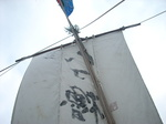 the bowsail of 'Takeru'