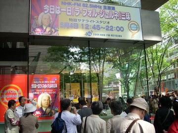 NHK-FMサテライトブース