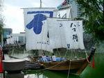 'Tachibana'