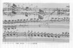 「トッカータとフーガ BWV.565」冒頭部のリンクによる筆写譜